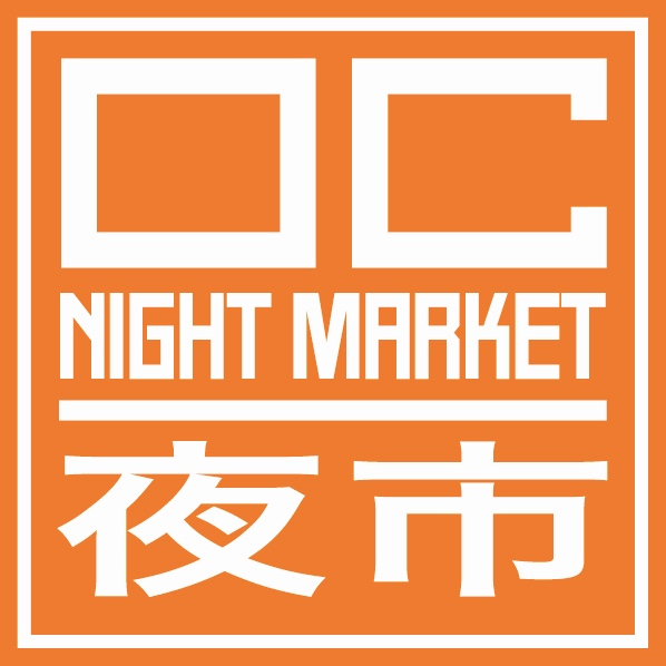 OC Night Market Costa Mesa California