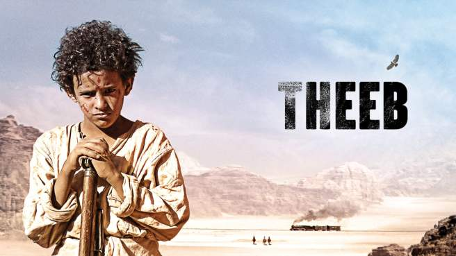 Theeb Courtesy of FilmMovement.com